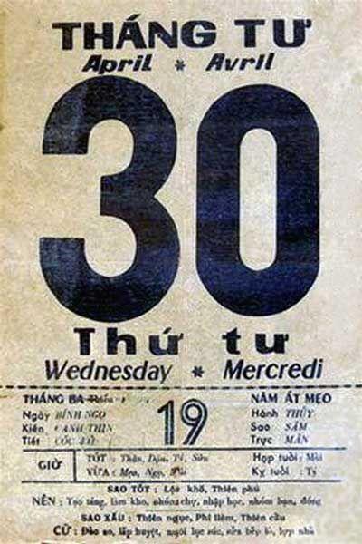 Những hình ảnh ngày Giải phóng miền nam 30/4/1975