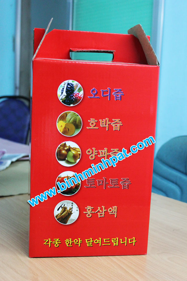 hộp giấy carton in offset
