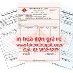 Mẫu hóa đơn VAT chuẩn