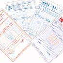 In hóa đơn theo thông tư 119/2014/BTC