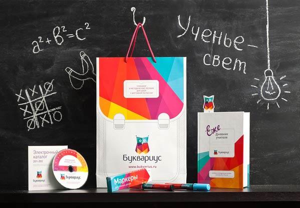 10 mẫu túi giấy có thiết kế đẹp mắt - hinh 1