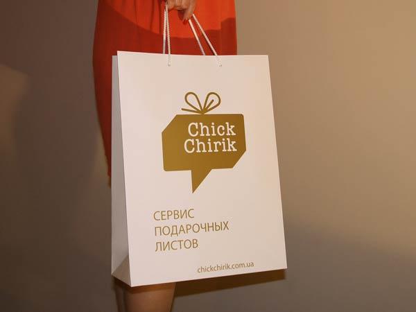 10 mẫu túi giấy có thiết kế đẹp mắt - hinh 3