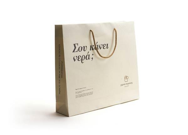 10 mẫu túi giấy có thiết kế đẹp mắt - hinh 9